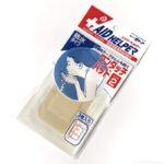 100均の大きな防水絆創膏『エイドヘルパー ワンタッチパッド2(防水)』が3枚入りで便利!