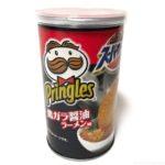 プリングルズの『エースコック鶏ガラ醤油ラーメン味』が濃い味で美味しい!