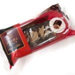 ファミマの『カカオ薫るエクレア』が全部チョコで美味しい!