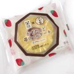 ローソンの『Uchi Café×八天堂 かすたーど苺ロールケーキ』がふわっと甘くて美味しい!