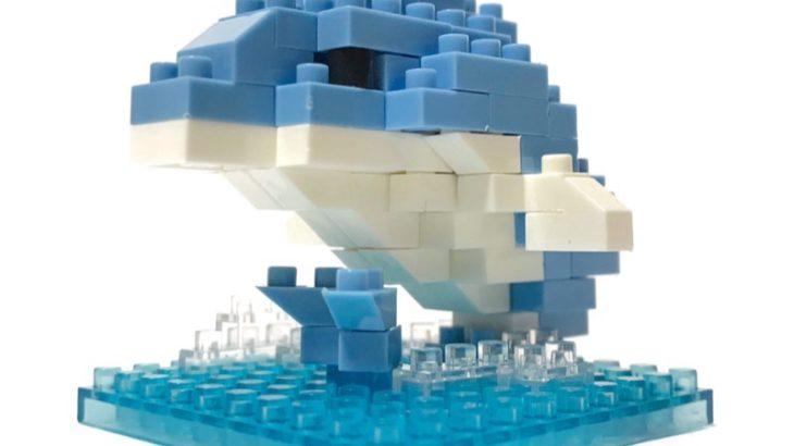 100均セリアの『イルカ(マイクロブロック)』が水面から出るシッポで可愛い!