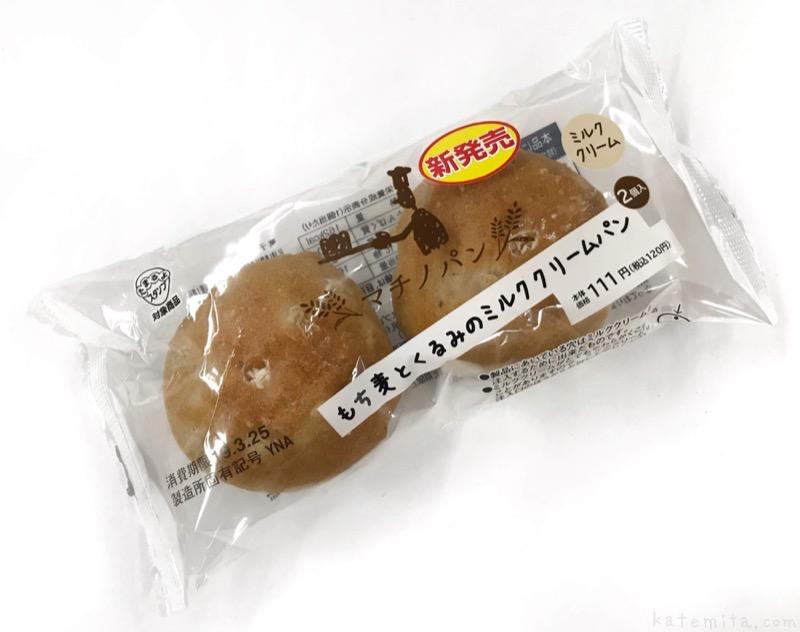 麦 パン もち もち小麦のパン屋 津駅店