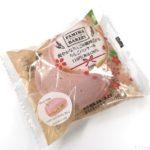 ファミマの『りんごパンケーキ』がモチッと角切りりんご入りで美味しい!