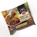 コープの『彩り野菜の入ったごろっとチキンカレー』が超おいしい!