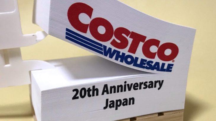 コストコの付箋『コストコ20周年記念ポストイット』がパレット付きで超カワイイ!