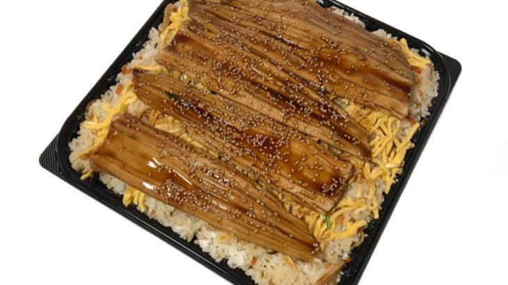 コストコの『穴子ちらし寿司(2019)』が酢飯にタレで超おいしい!