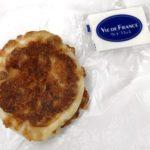ヴィドフランスの『スモークチーズハム』が超おいしい!