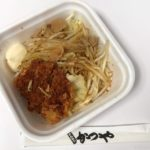 かつやの『スタミナ炒めとチキンカツ丼』がガッツリ美味しい!