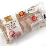 ファミマの『冷やして食べるパイコロネ(いちご&ミルク)』が超おいしい!