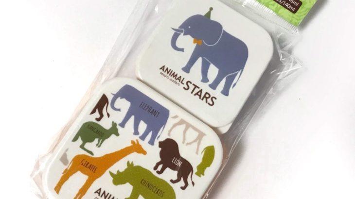 100均の『ANIMAL STARS スクエアBOX』が小さいケース2個でカワイイ!
