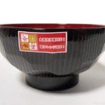 100均の味噌汁茶碗『亀甲汁椀  溜内朱』が電子レンジ対応で使いやすい!