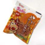 九州ペットフードの『おいしい やわらか鶏ささみ 細切り(400g)』をコストコで買ってきました!