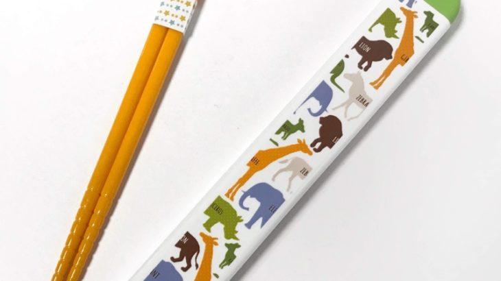 100均の『ANIMAL STARS 箸&スライドケース』が動物柄でカワイイ!