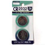 100均のボタン電池『CR2032 リチウムコイン電池 3V』が2個パック!