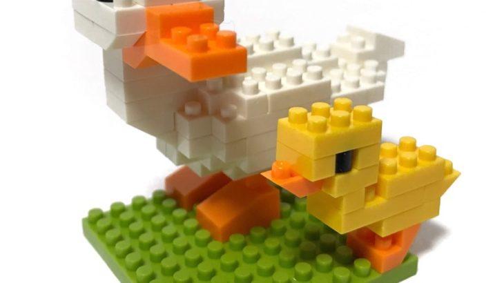 100均セリアの『アヒルのおやこ(マイクロブロック)』が2羽でカワイイ!