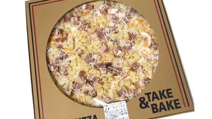コストコの『丸型ピザ スモークベーコン&ポテト』が香ばしくて超おいしい!
