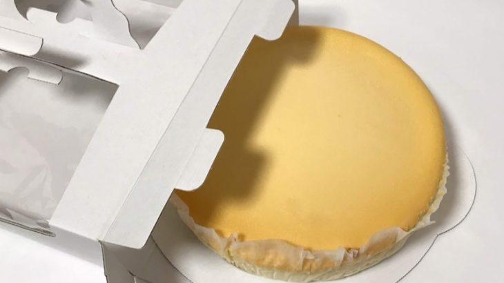 コストコの『スフレチーズケーキ』が濃厚で超美味しい!!