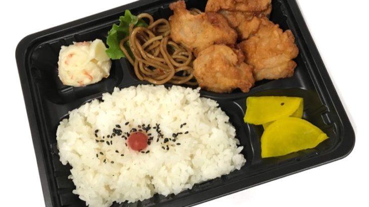 ラ・ムーの『198円 唐揚げ弁当』が安くてボリュームがある!