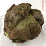ビアードパパの『熟成抹茶』は抹茶が濃厚で美味しい!