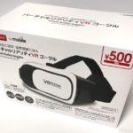 ダイソーの『VRゴーグル(500円)』が大きなサイズのスマホも使えてスゴイ!