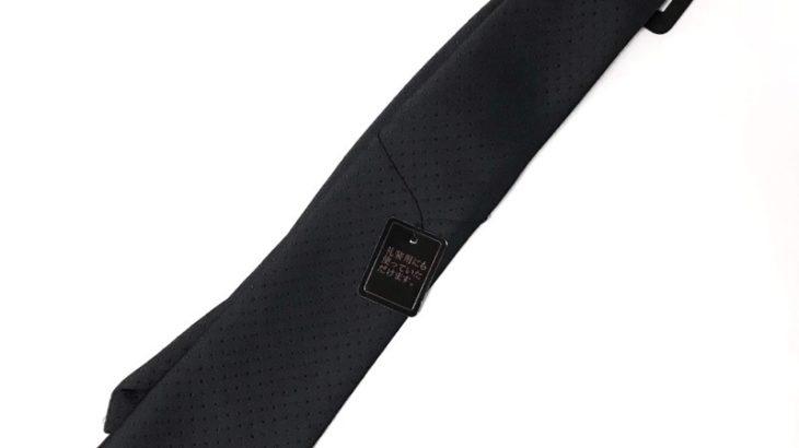 ダイソーの礼装用の黒いネクタイ「Rosso Bianco」を買いました!