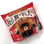 ローソンの『悪魔のおにぎり(四川風担々麺味)』がピリ辛で美味しい!