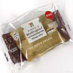 セブンイレブンの『もっちりクレープ生チョコクリーム&ホイップ』が超おいしい!