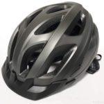 コストコで自転車用『Freetownヘルメット』がLED付きでイイ!