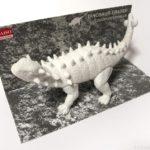 ダイソーの恐竜消ゴム『エウオプロケファルス』がマニアックなチョイスでリアル!