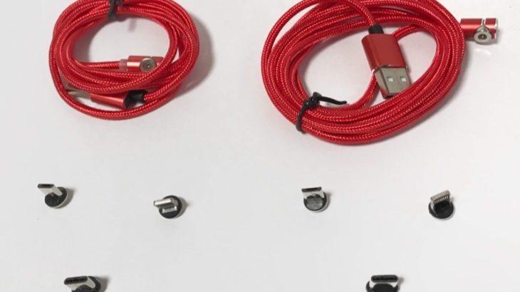 アマゾンで『マグネット式 充電ケーブル(マイクロUSB、タイプC、ライトニング対応 2パック(1M+ 2M)』ケーブルを買ってレビュー!