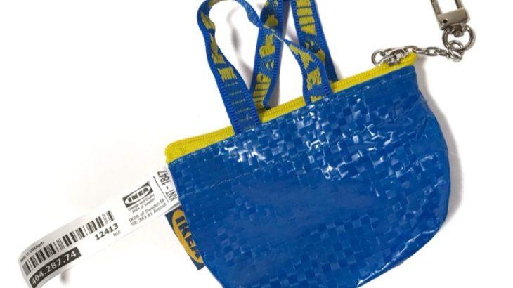 IKEAの『KNÖLIG クノーリグ』が小さいサイズのファスナー付きバッグで可愛い!