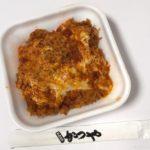 かつやの『トマたまチキンカツ丼』が超おいしい!