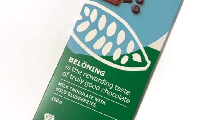 IKEAの『ミルクチョコレート ウィズ ワイルドブルーベリー(BELÖNING ベローニング)』が超おいしい!