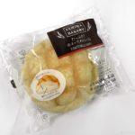 ファミマの『たっぷり!ホイップメロンパン』がホントにたっぷりで美味しい!
