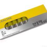 IKEAの単3電池『ALKALISK アルカーリスク』が10本セットでオシャレ!