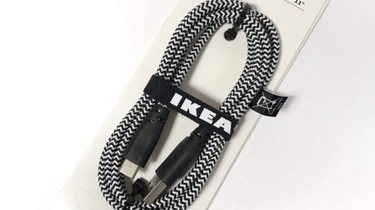 IKEAのタイプCケーブル『リルフルト』が丈夫でオシャレで持ち運びに便利!