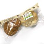 セブンイレブンの『もちもちパン(キャラメル&ミルク)』が美味しい!