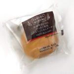 ファミマの『ふわもちっと あんドーナツ』が美味しい!