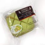 菓子パンの『メロンデニッシュ(ホイップ&クリーム)』が超おいしい!