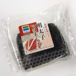 ファミマのおむすび『直巻 明太子マヨネーズ』が美味しい!