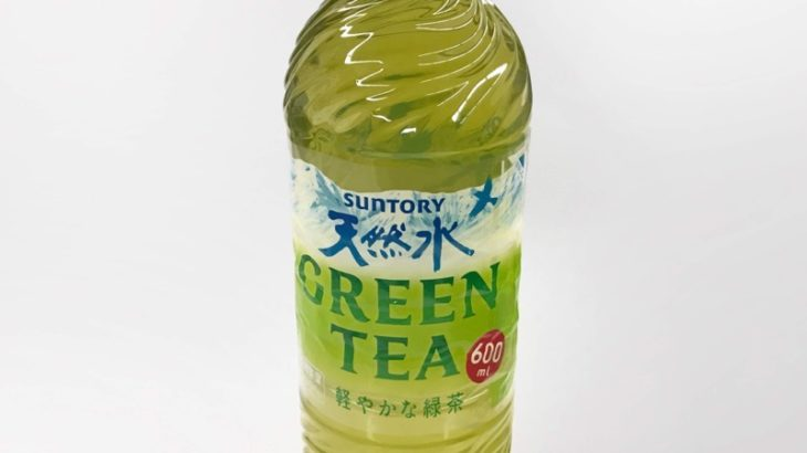 サントリーの『天然水 GREEN TEA』が美味しい!