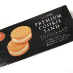 オランジェの『プレミアムクッキーサンド』が美味しい!