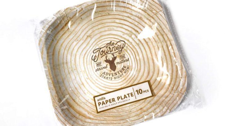 100均セリアの年輪デザインに鹿の紙皿『ペーパープレート スクエア ナチュラルウッド(10P)』がオシャレ!