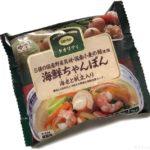 コープの『海鮮ちゃんぽん 海老と帆立入り 1食入(321g)』が超おいしい!