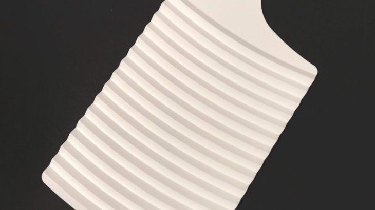 100均のミニサイズ洗濯板『曲がる洗濯板』が小さくてコンパクトで持ち運びに便利!