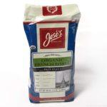 コストコの『JOSE'Sフレンチローストコーヒー』が美味しい!