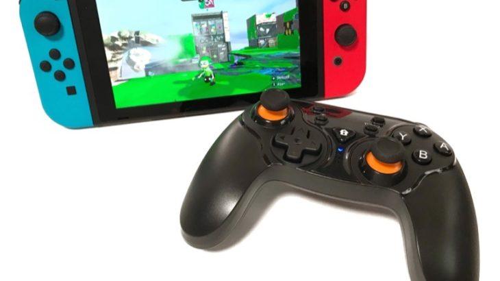 ニンテンドースイッチの格安コントローラー『Defway Switch PRO』が無線で安くて使いやすい!