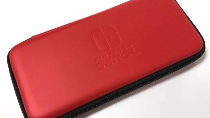 HORIの『スリムハードポーチ for Nintendo Switch レッド』が丈夫なケースで便利!