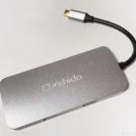 アマゾンでTypeCを有線LANなどに変換するハブ『Onshidaドッキングステーション』が便利!
