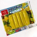 一正の黄色いカニカマ『サラダスティック 瀬戸内レモン風味』が美味しい!